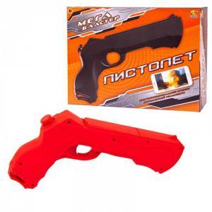 Мегабластер Пистолет дополненной реальности AR Gun ABtoys