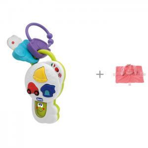 Подвесная игрушка  Говорящий ключик и мягкая Nattou Doudou Lapidou Кролик Chicco