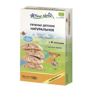 Печенье  Organic Натуральное натуральное, 150 г, 1 шт Fleur Alpine