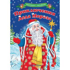 Квест-плакат Феникс Приключения Деда Мороза Феникс-Презент