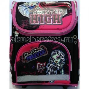 Ранец-рюкзак Monster High Игралия
