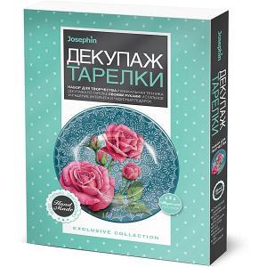 Набор для творчества Josephin Декупаж тарелки Серебряная роса Josephine. Цвет: разноцветный