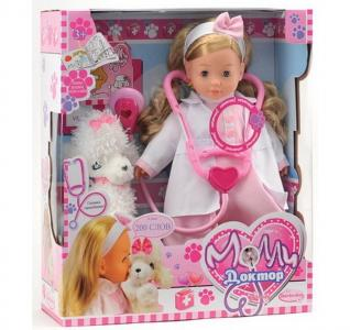 Кукла интерактивная Молли-Доктор с собачкой 40 см Dimian