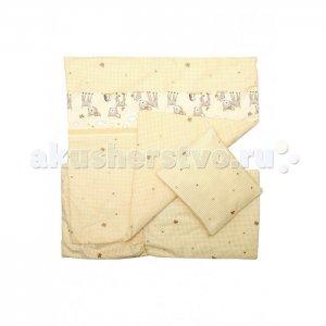 Комплект в коляску Оленята (3 предмета) Сонный гномик