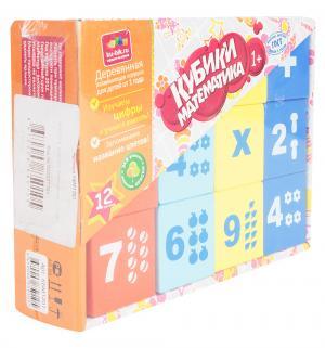 Кубики  Математика 12 деталей Alatoys