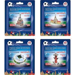 Набор 3D пазлов IQ-puzzle Санкт-Петербург 5 шт., архитектура, стадион IQ Puzzle