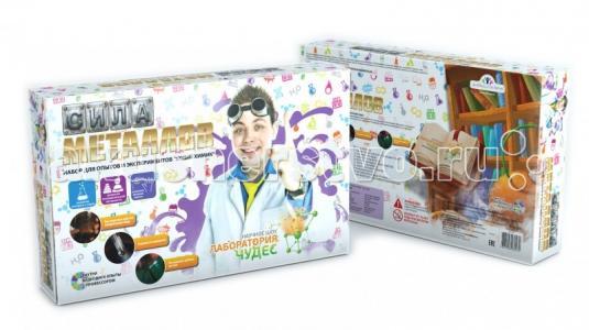 Набор Юный химик. Сила металлов Инновации для детей