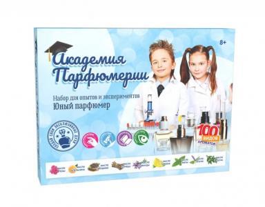 Набор Академия парфюмерии Инновации для детей