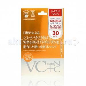 Маска Витамин С + Нано-коллаген 30 шт. Japan Gals
