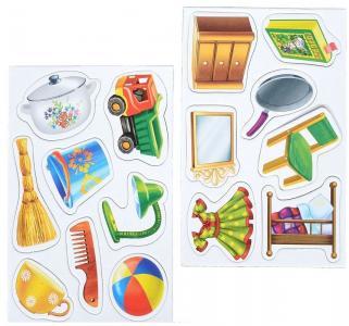 Игра  Мой маленький мир Предметы быта Vladi Toys