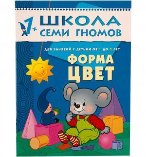 Книга развивающая  Форма цвет 1+ Школа Семи Гномов
