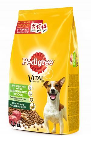 Корм сухой  для взрослых собак, говядина, 2.2кг Pedigree