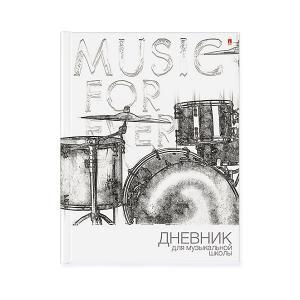 Дневник для музыкальной школы  Music Forever Альт
