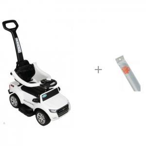 Электромобиль  Каталка Ford Ranger DK-P01P белый и светоотражатель браслет Чудо-чадо Barty