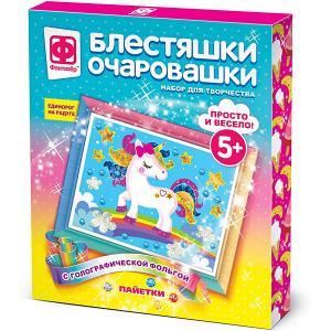 Набор для творчества  Блестяшки очаровашки: Единорог на радуге Фантазер. Цвет: разноцветный