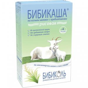 Каша  молочная Рисовая на козьем молоке с 4 месяцев 200 г Бибиколь