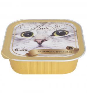 Корм влажный  MurrKiss для взрослых кошек, ягненок с печенью, 100г Зоогурман