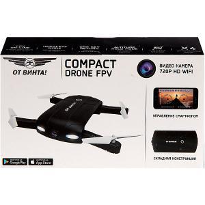 Квадрокоптер радиоуправляемый  Compact drone От винта!. Цвет: разноцветный