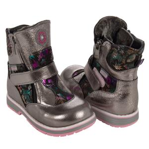 Ботинки , цвет: серебряный Bebetom