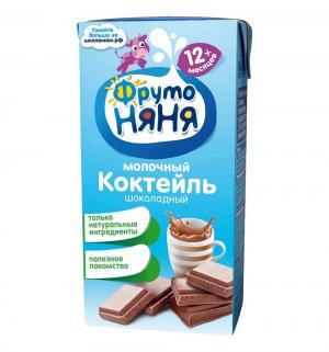 Молочный коктейль  шоколадный, 200 мл ФрутоНяня