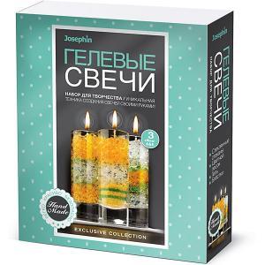 Набор для создания гелевых свечей Josephin, № 5 Josephine. Цвет: разноцветный