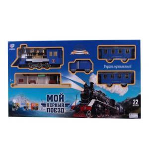 Железная дорога  Мой первый поезд с дымом светом и звуком JOY TOY