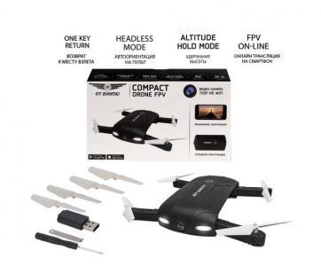 Квадрокоптер радиоуправляемый Compact Drone От винта!