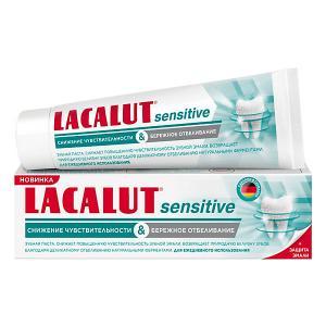 Зубная паста  Sensitive Снижение чувствительности и бережное отбеливание, 75 мл Lacalut
