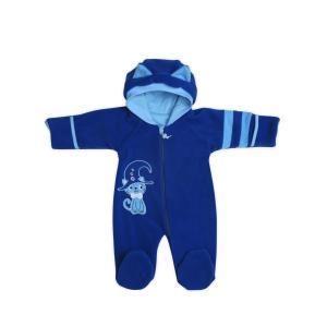 Комбинезон  Волшебник, цвет: синий Babyglory