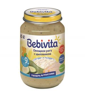 Пюре  овощное рагу с цыпленком 9 месяцев, 190 г Bebivita