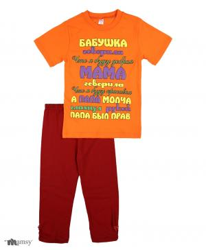 Бриджи и футболка Volypok