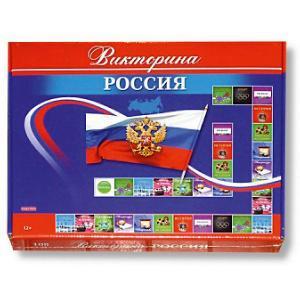 Настольнаня игра  Викторина. Россия, 108 карточек Рыжий кот