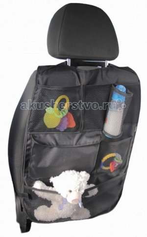 Защита-органайзер на сиденье автомобиля Юкка