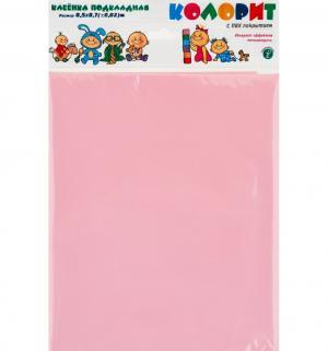 Клеенка  подкладная с ПВХ покрытием, 1 шт, цвет: розовый Колорит