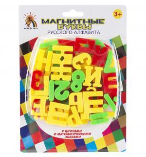 Развивающий набор  Магнитные цифры и русские буквы математические знаки Donkey toys