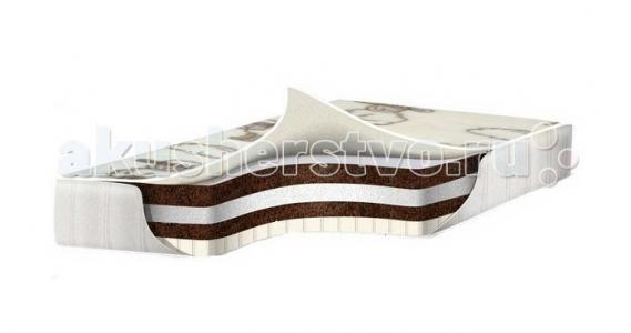 Матрас  премиум класса Solare Cotton 125х65 Babysleep