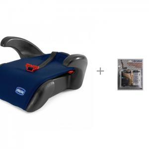Бустер  Quasar Plus и защита спинки сиденья АвтоБра Chicco