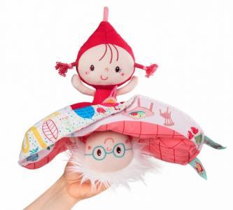 Мягкая игрушка  двусторонняя Красная Шапочка Lilliputiens