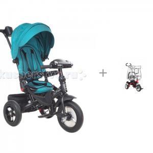 Велосипед трехколесный  Mini Trike T400 Jeans с дождевиком на Kid Fence Mars