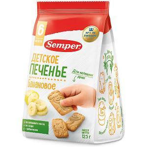 Детское печенье  NaturBalance банановое, с 6 мес Semper