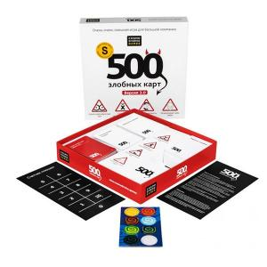 Cosmodrome Games 52060 Игра 500 Злобных Карт Версия 3.0