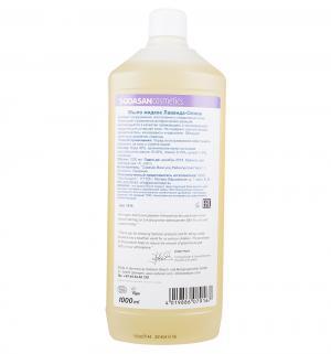 Жидкое мыло  Лаванда-олива, 1000 мл Sodasan