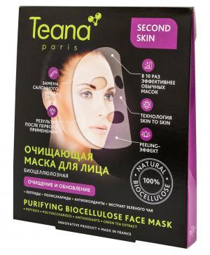 Биоцеллюлозная очищающая маска для лица (очищение и обновление) Second skin, 8 мл Teana
