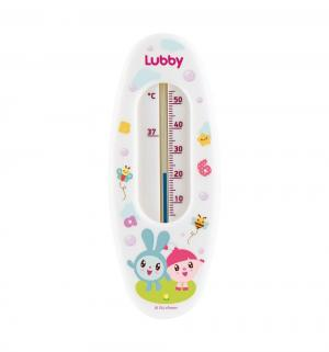 Термометр  Малышарики, цвет: белый Lubby