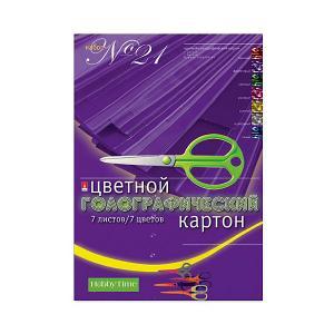Набор цветного картона № 21  А4, 7 листов (голографический) Альт