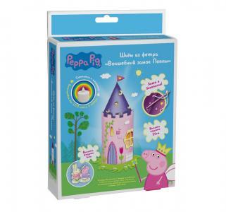 Набор для творчества  Шьем игрушку из фетра. Замок Пеппы Свинка Пеппа Peppa Pig