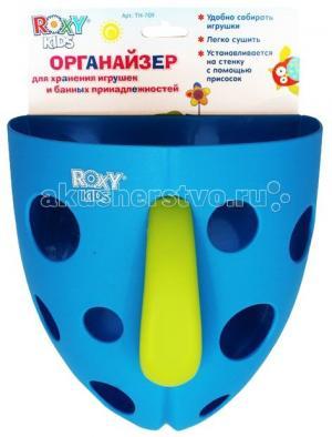 Органайзер для игрушек и банных принадлежностей на присоске ROXY-KIDS