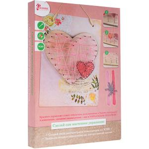Набор для творчества  Сердце Феникс-Презент. Цвет: розовый
