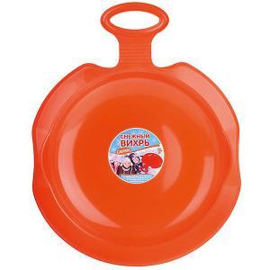 Ледянка Снежный вихрь, оранжевая Пластик. Цвет: оранжевый
