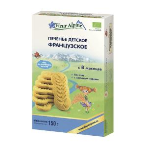 Печенье  Organic Французское, 150 г, 1 шт Fleur Alpine